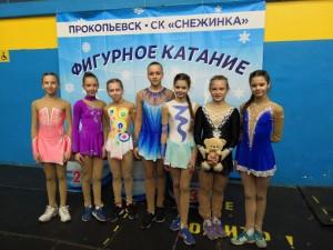 Перед стартом Звездочки Победы г. Прокопьевск 07-08.05.