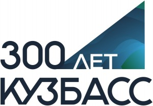 лого 300 лет1_page-0001